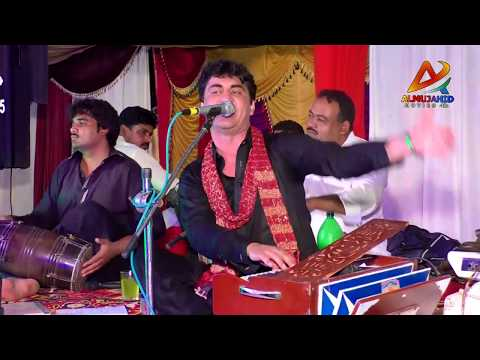 yar Rusemen Kery Ni New Song 2019 By Yasir Khan Niazi Latest Video Saraiki Song