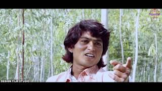 ધ કિંગ ॥ The King || Gujarati Fight Movie  || Design Studio