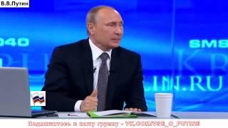 2015 ЖЕСТКАЯ шутка от Путина о пенсии !! Отработал, в деревянный макинтош — и поехал