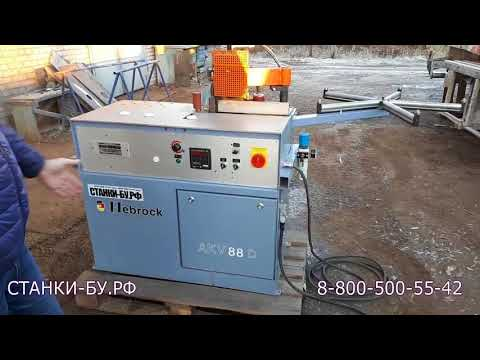 Кромкооблицовочный станок Hebrock AKV 88D б/у
