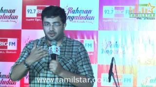Anuradha Sriram and Siddharth Vipin at  The Launch Of Rahman Ungaludan