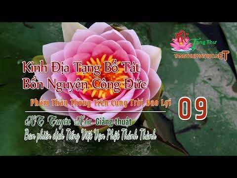 01. Phẩm Thần Thông Trên Cung Trời Đao Lợi - 9