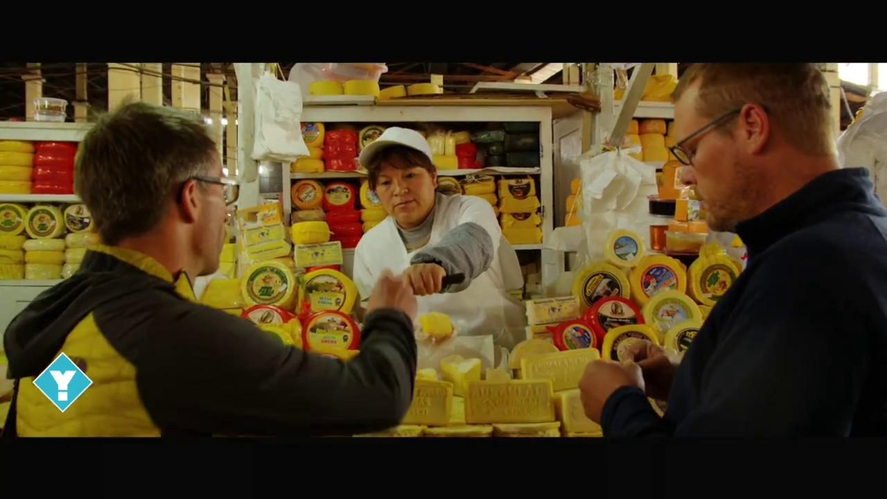 ADV Peru: Cuzco mit Markt