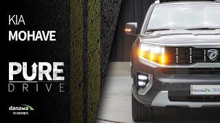[퓨어드라이브] 2021 KIA MOHAVE 3.0 4WD Masters 6Seater (Walk Around)