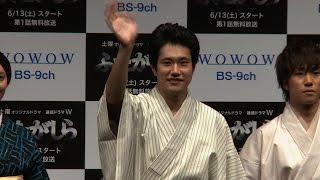 松山ケンイチ『ふたがしら』完成披露会見