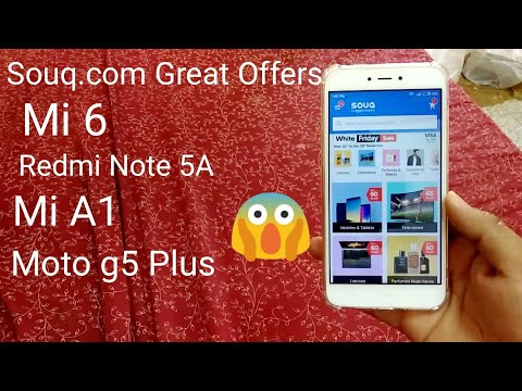 Hindi | Souq .com White Friday Sale. Great Offer on Xiaomi Smartphone