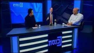 Zehut Primaries Empower All Israeli Citizens