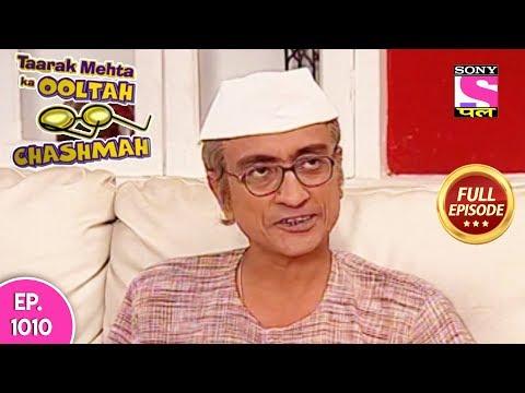 Taarak Mehta Ka Ooltah Chashmah - Full Episode 1010 - 17th  March, 2018