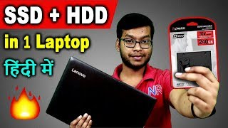 How to Use SSD and HDD together in Laptop | How to install SSD in Laptop in Hindi | How to Upgrade