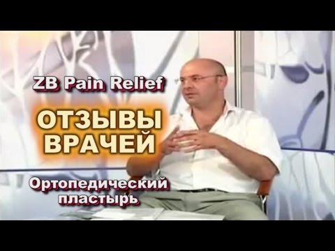 Антибиотик при простатите лечение