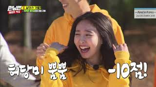 [LEGEND EP.428-4]Who Can Fly A Wig The Furthest? Such A Bloody Battle with TWICE (ENG-IND Sub)