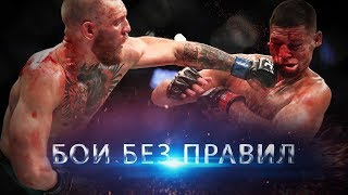 БОИ БЕЗ ПРАВИЛ Лучшие моменты FIGHT CLUB | MMA