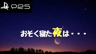 mqdefault - 【ラジオ】#44 「俺の家の話」最終話と最近ハマりの「アカギ」