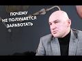 Радислав Гандапас и Петр Осипов: