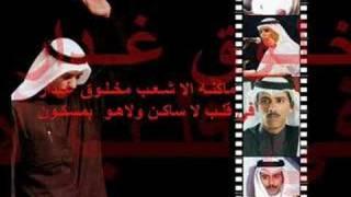 تحميل و استماع قصيدة القدس لـ حامد زيـــد MP3