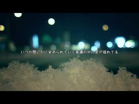 恋雪/VOCALOID5 Ken