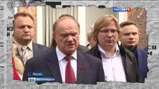 Выборы в Госдуму РФ: как фрики к власти добрались — Антизомби, 23.09