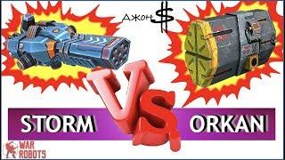 War Robots - Storm VS Orkan! Какое оружие мощнее?!!