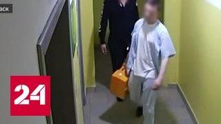 В Хабаровске преступник напал на врача скорой, чтобы получить морфин