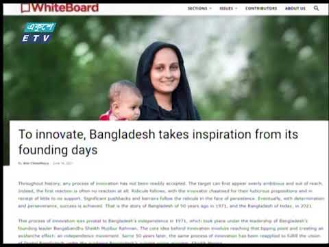 'বাংলাদেশ বিস্ময়' এর বদলে 'বাংলাদেশ মডেল' ব্যবহারের পরামর্শ | ETV News