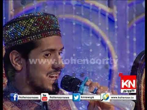 Tajdar-e-Haram Muhammad Umair zubair qadri