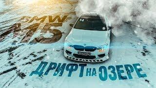 Дрифт на BMW | Советы от Мастера спорта по Ралли ! Driving experience