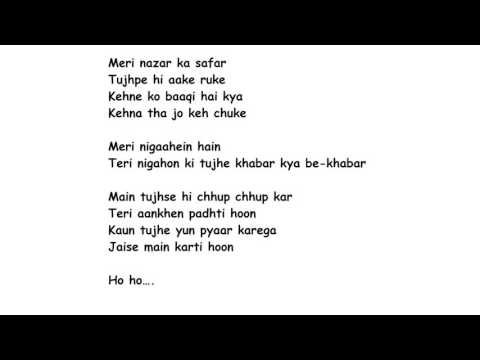 KAUN TUJHE Lyrics Full Song Lyrics Movie - MS Dhoni: The Untold Story.