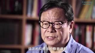 港府無人問責何等荒謬 毓民:林鄭留任乃香港悲哀