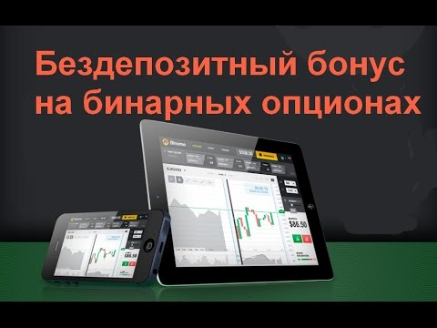 Опционы доллар рубль график