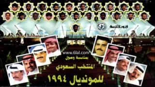 طلال مداح / سلام منتخبنا / البوم اغاني المنتخب رقم 5 تحميل MP3