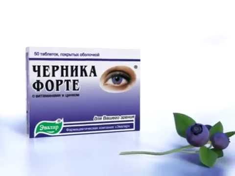 Какие капли в глаза при внутриглазном давлении