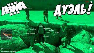 АДМИН вмешался в конфликт двух граждан и предложил им разобраться один на один! Arma 3 Alts Life