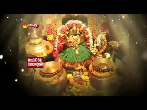 History of Pydithalli Ammavaru, Vizianagaram
