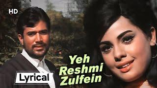 Yeh Reshmi Zulfein With Lyrics   यह रेशमी   - YouTube