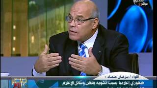 برنامج مصر كل يوم :حلقة خاصة مع وكيل المخابرات السابق و الذراع الأيمن للواء عمر سليمان