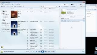 CDに焼く(書き込む)方法・MP3等の音楽ファイルをWindows Media Player使用