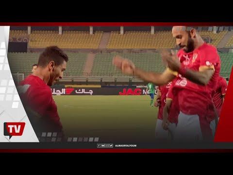 قفشة وشريف يحتفلون على طريقة كريستيانو رونالدو عقب إحراز الهدف الثاني