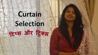 Curtain design for home interiors India - घर की सजावट- Wholesale Mumbai market