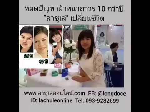 หัวนมเชื้อโรคสำหรับผู้หญิง