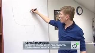 """Ванна ультразвуковая ПСБ-22035-05 22л. от компании ООО """"Евростор"""" - видео"""