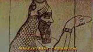Fish god (Dagon) Pagan Roman