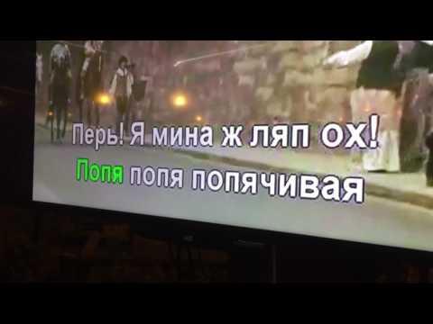 https://youtu.be/hEl7B2tHkcQ