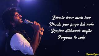 Dua Karo - Street Dancer 3D (Lyrics) - YouTube