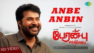 Anbe Anbin - Official Video Song