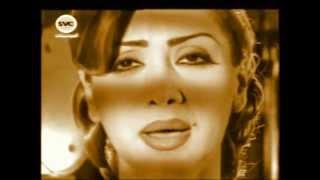 تحميل اغاني Nawal Alzoghbi - Samah نوال الزغبي - سماح MP3