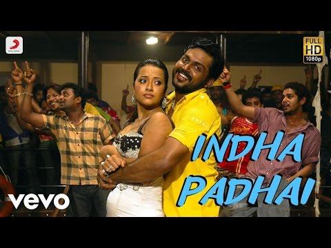 Indha Paadhai