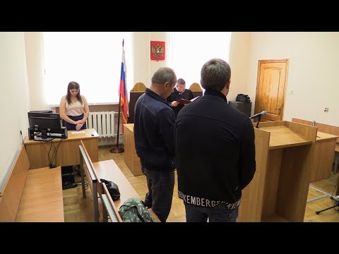 2019 08 сюжет по делу А. Климова, ст. 200. 1  УК РФ