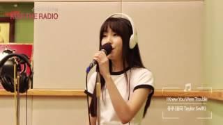"Yuju(Gfriend) sing ""I knew you were trouble"" (cover)"