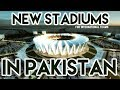 5 Upcoming Stadiums in Pakistan   New Stadiums in Pakistan   UK Productions