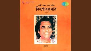 Ami Dukkhake Sukh Bhebe - YouTube